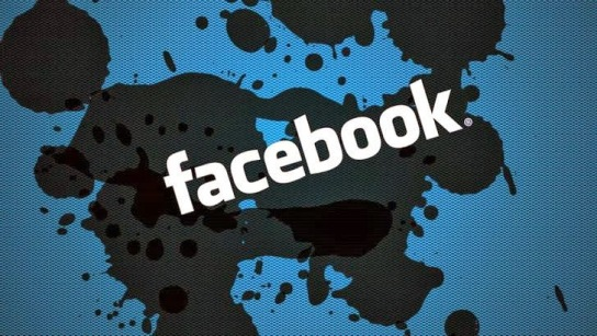 Facebook Hacker received reward for Remote code execution vulnerability